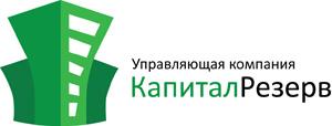 Управляющая компания КапиталРезерв
